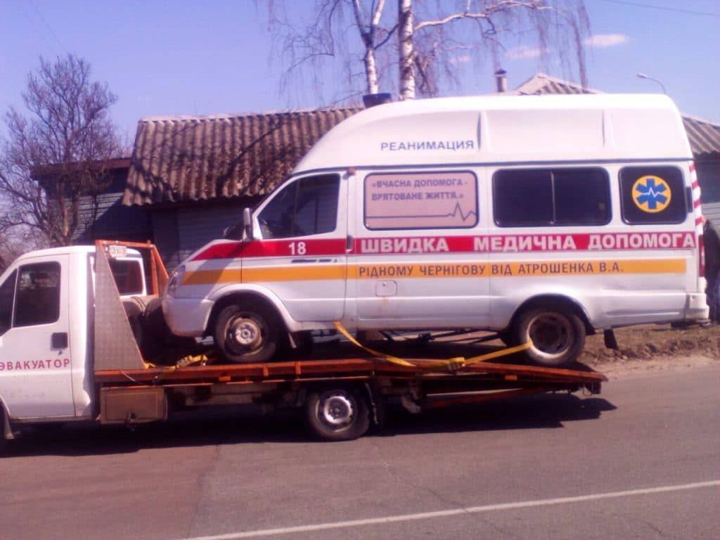 эвакуатор в Чернигове